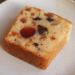 ケークフリュイ(Cake fruits)